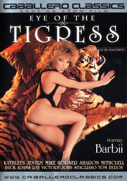 Eye Of The Tigress (1989/DVDRip)