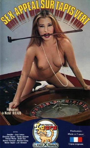 Bet Your Ass / Sex Appeal Sur Tapis Vert (1986/VHSRip)