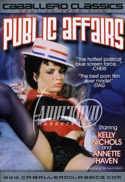 Public Affairs (1983/VHSRip)