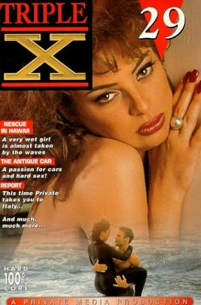 Private Classics – Triple X 29 (1997/VHSRip)