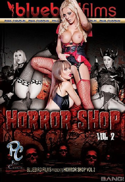 Horror Shop 2 (2017/WEBRip/SD)