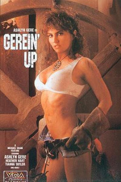 Gerein Up (1992/DVDRip)
