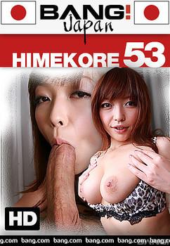 Himekore 53 (2018)