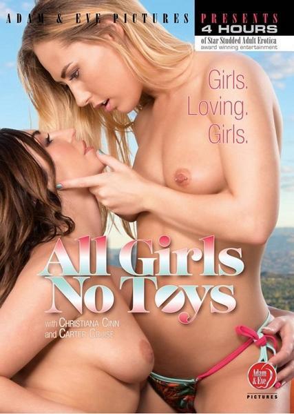 All Girls No Toys (2018/WEBRip/SD)