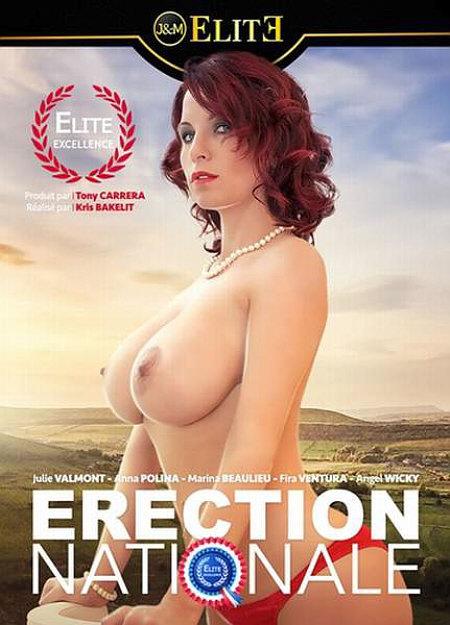 Erection Nationale (2016)