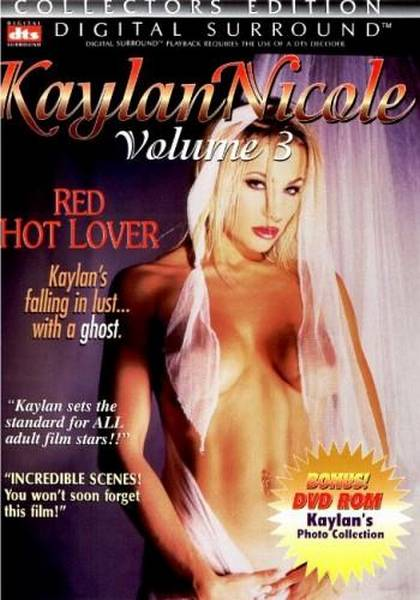 Kaylan Nicole 3 – Red Hot Lover (1996/VHSRip)
