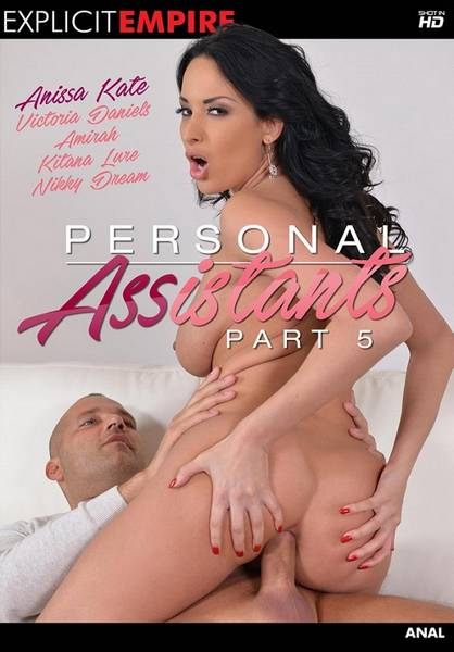 Personal Assistants 5 (2018/WEBRip/SD)