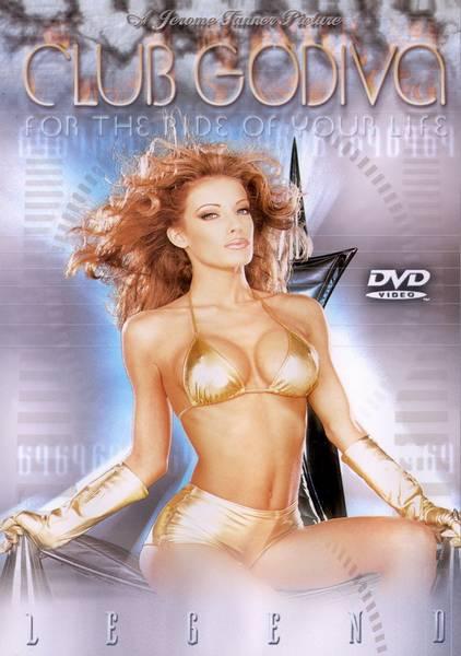 Club Godiva (1999/DVDRip)