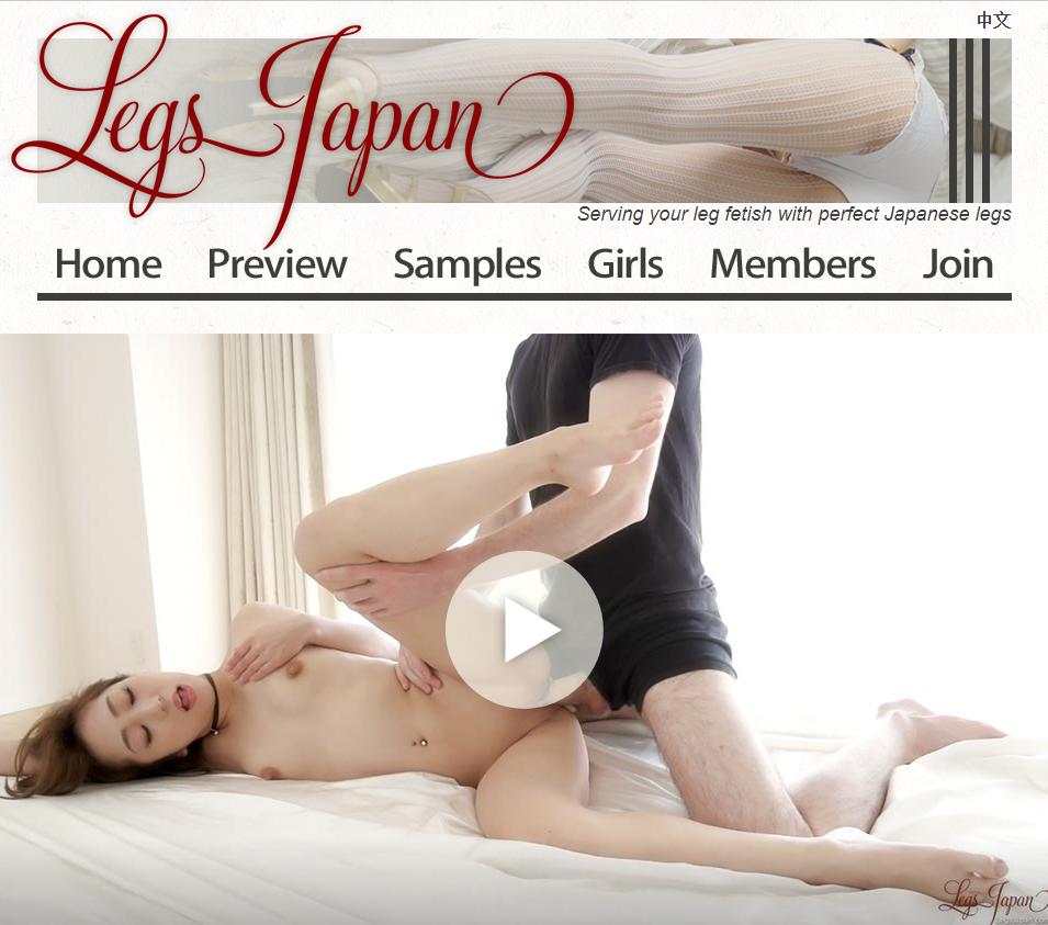 LegsJapan.com – Siterip – Ubiqfile