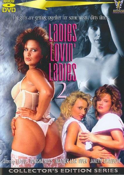 Ladies Lovin Ladies 2 (1991/DVDRip)