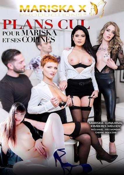 Plans cul pour Mariska et ses copines (2018/WEBRip/SD)