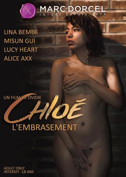 Chloe LEmbrasement (2018/WEBRip/SD)