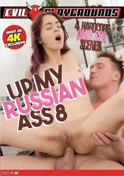 Up My Russian Ass 8 (2018/WEBRip/SD)