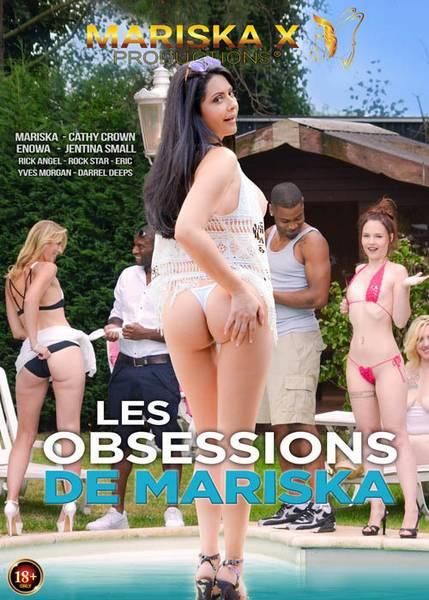 Les Obsessions de Mariska (2017/WEBRip/HD)
