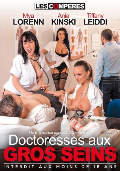 Doctoresses aux Gros Seins / Busty Doctors (2018/WEBRip/SD)