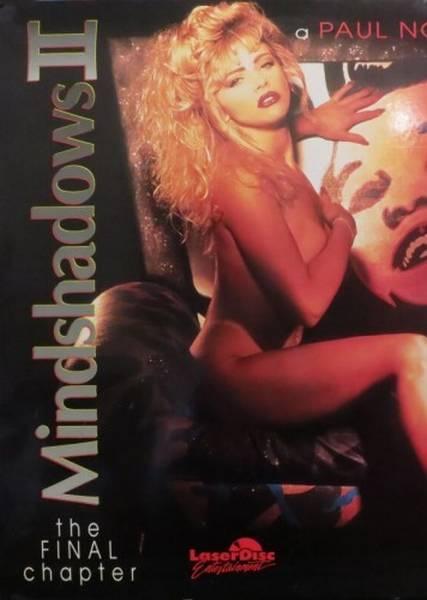 Mindshadows 2 The Final Chapter (1993/DVDRip)