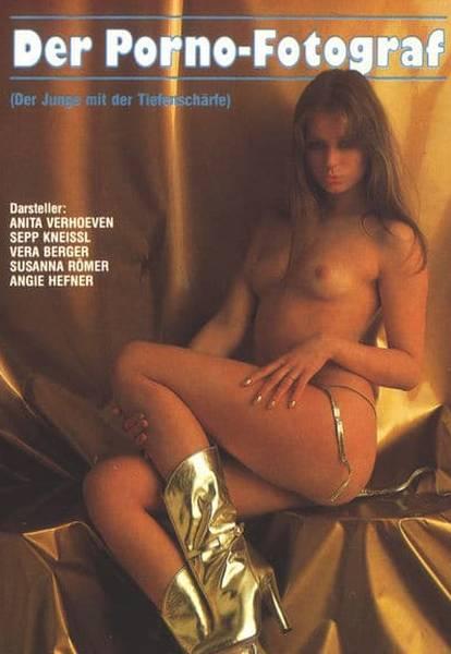 Der Porno-Fotograf / Der Junge mit der Tiefenscharfe (1977/DVDRip)
