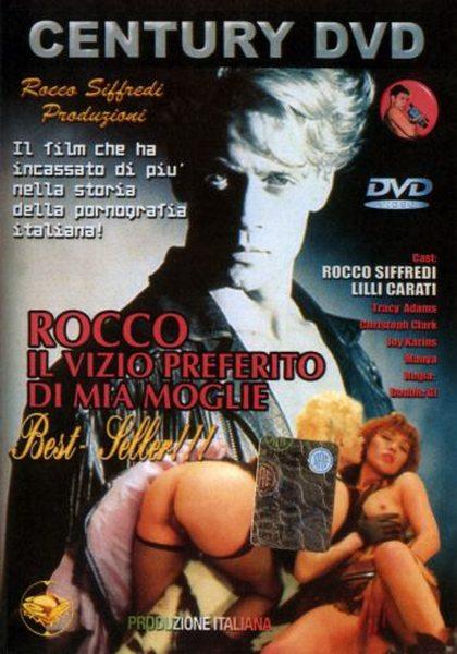 Il Vizio Preferito Di Mia Moglie (1988/VHSRip)