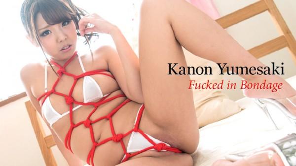 Kanon Yumesaki – Fucked in Bondage (Heyzo.com/2017/HD1080p)