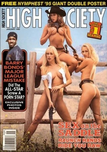 Sex on The Saddle (1995/DVDRip)