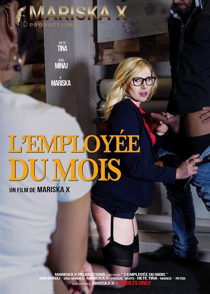 Lemployee Du Mois / The Employee of the Month / Mitarbeiter des monats (2018/WEBRip/SD)