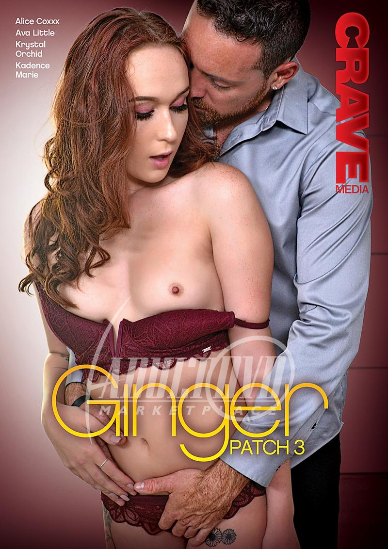 Ginger Patch 3 (2018)