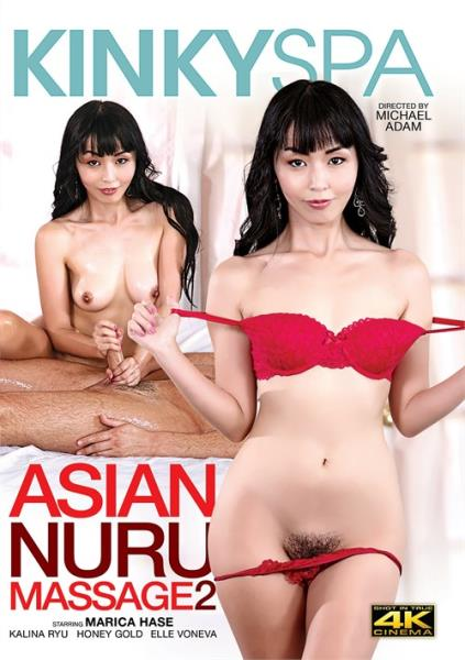 Asian Nuru Massage 2 (2018/WEBRip/SD)