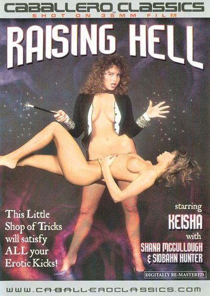 Raising Hell (1987/DVDRip)
