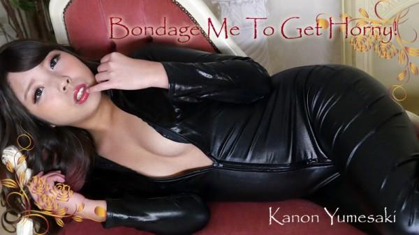Kanon Yumesaki – Bondage Me To Get Horny! (Heyzo.com/2018/FullHD)