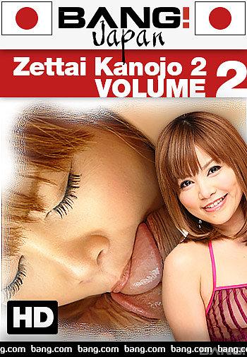 Zettai Kanojo 2 Volume 2 (2018)