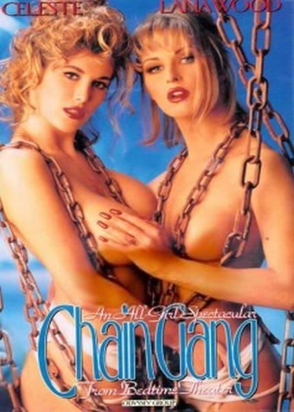 Chain Gang (1994/DVDRip)