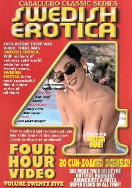 Swedish Erotica 24 (1981/DVDRip)