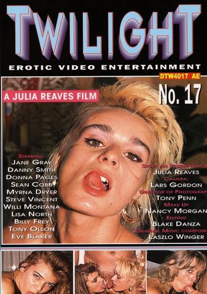 DBM Twilight Erotic Video Entertainment 17 (1994DVDRip)