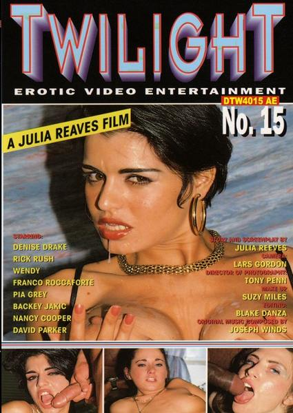 DBM Twilight Erotic Video Entertainment 15 (1994DVDRip)