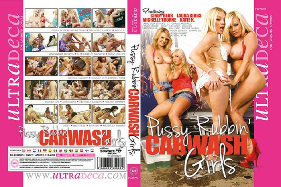 Pussy Rubbin Carwash Girls (2018)