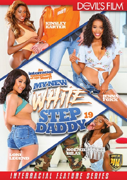 My New White Stepdaddy 19 (2018/WEBRip/HD)