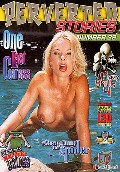 Perverted Stories 32 (2000/DVDRip)