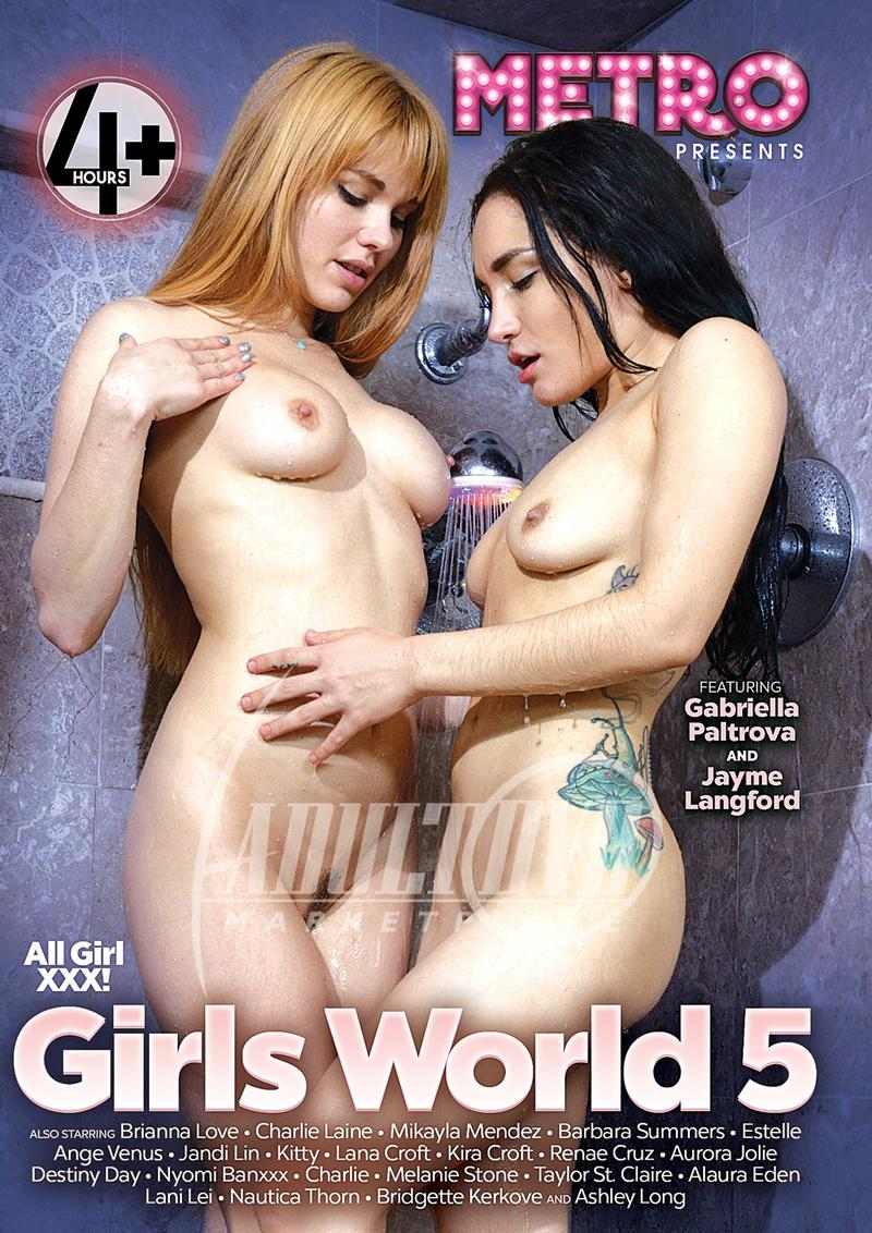 Girls World 5 (2018)