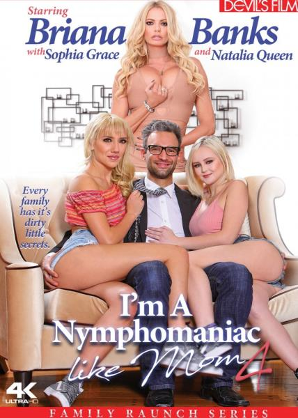 Im A Nymphomaniac Like Mom 4 (2019/WEBRip/HD)