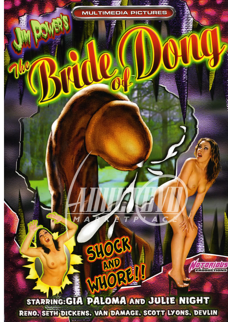 The Bride Of Dong