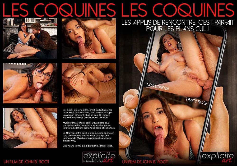 Les Coquines (2019)