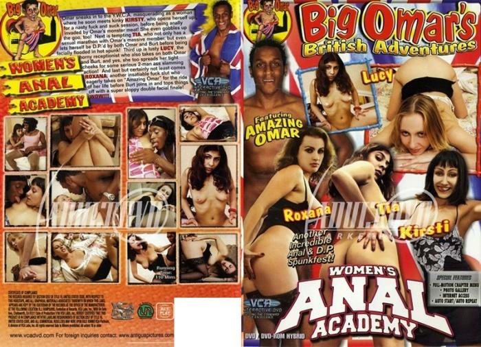 Womens Anal Academy