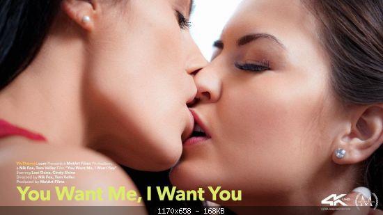 Cindy Shine, Lexi Dona – You Want Me, I Want You (MetArt/2019/HD1080p)