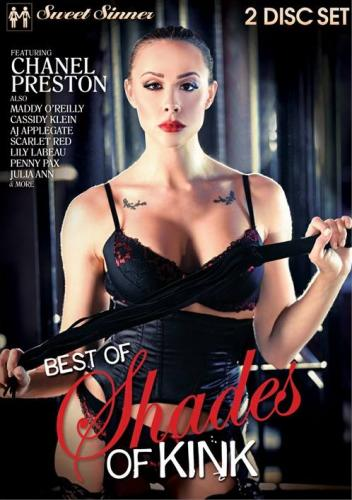Best Of Shades Of Kink (2018)