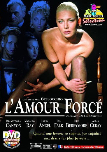 Lamour Force