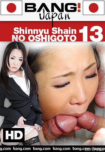 Shinnyu Shain No Oshigoto 13 (2018)