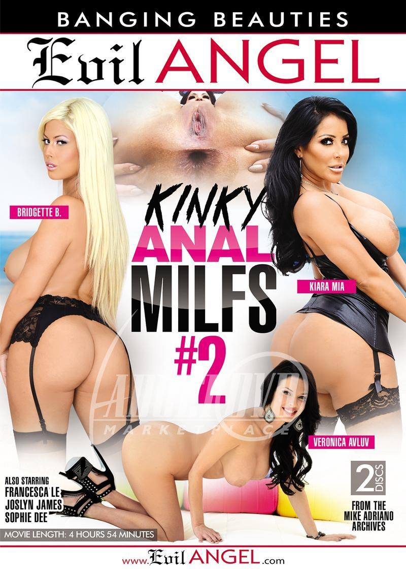 Kinky Anal MILFs 2