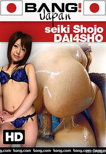 Seiki Shojo Dai4sho (2018)