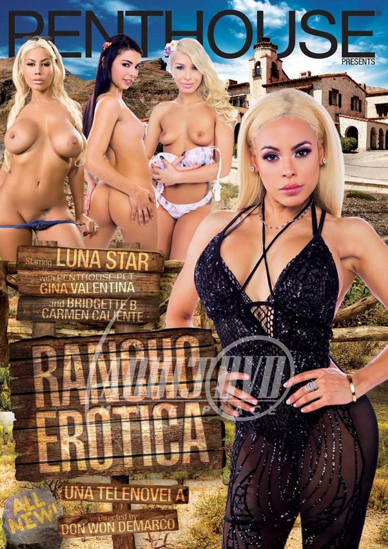 Rancho Erotic (2018)