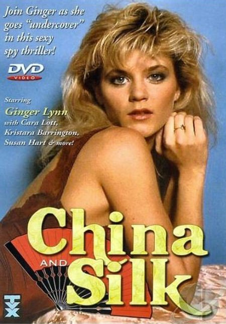China And Silk (1984)
